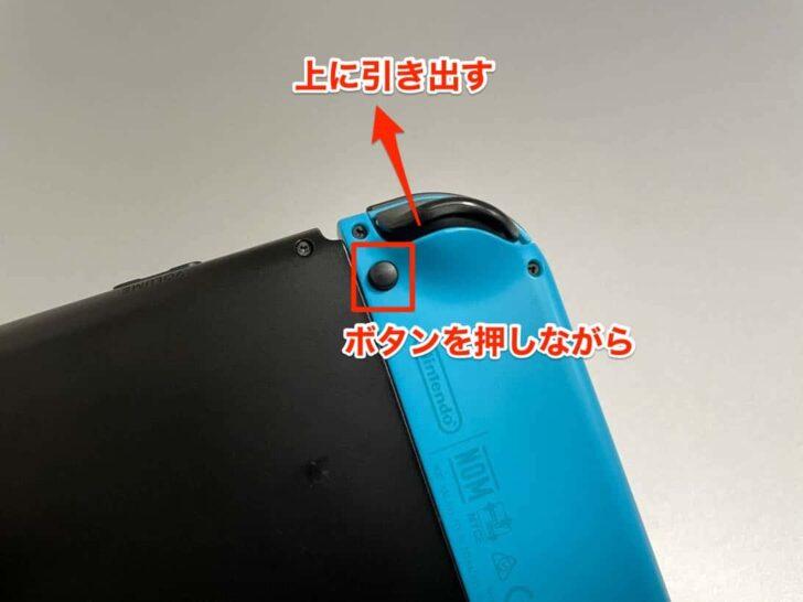 背面上部にあるボタンを押すとロックが外れるので、その状態で上に引っ張るのが正解