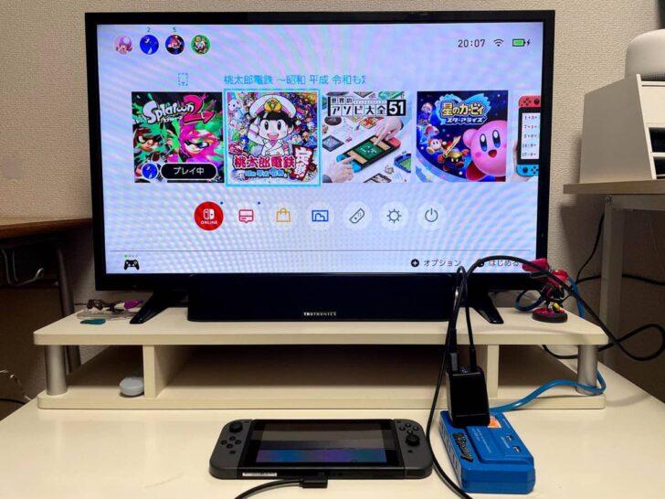HDMIケーブルでテレビと接続し、電源に挿せばSwitchドックと同様に使える