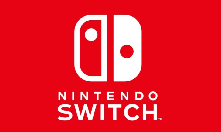 Nintendo Switchの使い方、操作方法まとめページ【随時更新】