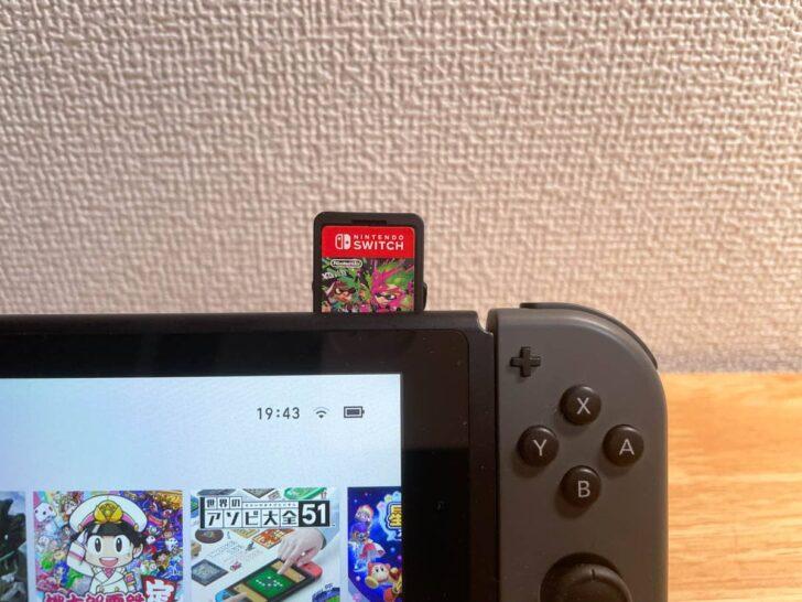 パッケージ版はカートリッジ(ゲームカード)が差し込まれている必要があるため、別のゲームを遊びたいときには差し替えの手間がかかる