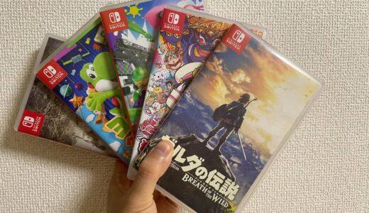 Nintendo Switchゲームソフト、パッケージ版とダウンロード版では何が違う?詳しく解説します
