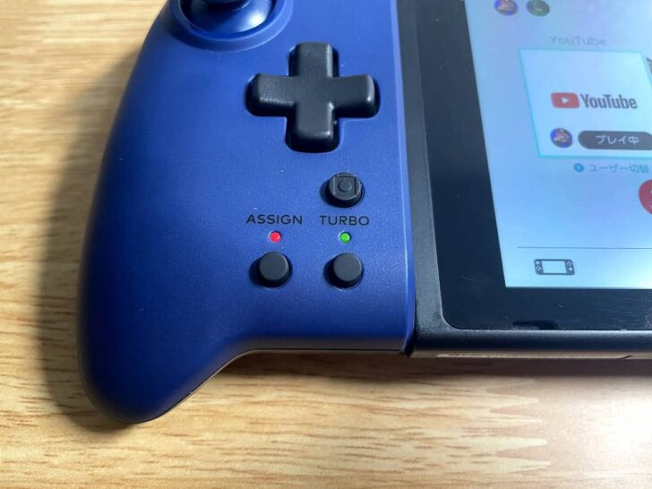 「TURBO」ボタンを使えば、各ボタンに連射機能を追加することが可能