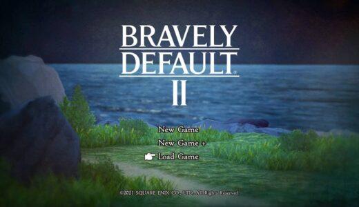 """【レビュー】BRAVELY DEFAULT Ⅱ(ブレイブリーデフォルト2)良くも悪くも王道RPG。評価が分かれる""""デフォルト""""な作品"""